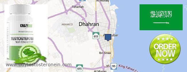 Where to Buy Testosterone online Khobar, Saudi Arabia
